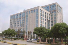 चीन मुख्यालय